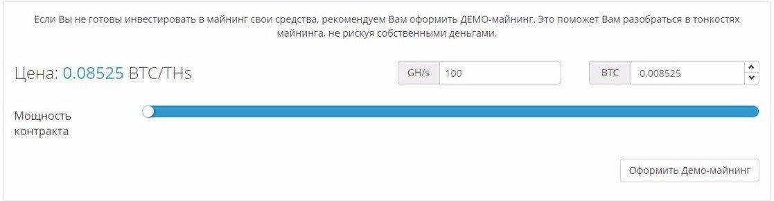 Биткоин адрес создать на poloniex-20